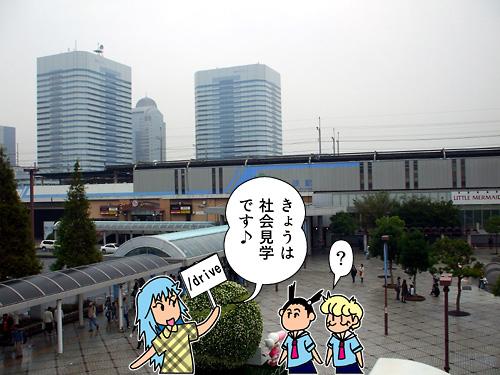 幕張駅jpg